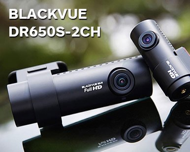 Blackvue DR650GW-2CH